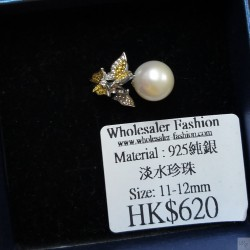 925 Silver Fresh Water pearl Ring SR062