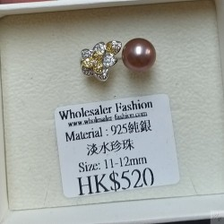 925 Silver Fresh Water pearl Ring SR065