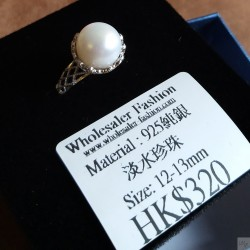 925 Silver Fresh Water pearl Ring SR068