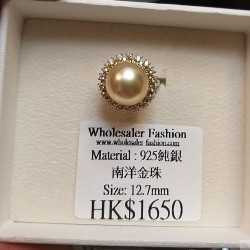 925 Silver South Sea pearl Ring SR071